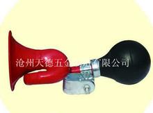 Dangdang steel bent air horn for bike/car