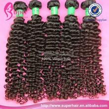 Mongolian kinky curly hair weave 4a,kinky curly micro loop hair extension