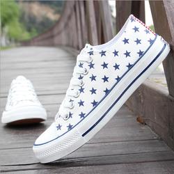 W10639G 2015 wholesale men shoes all star canvas shoes