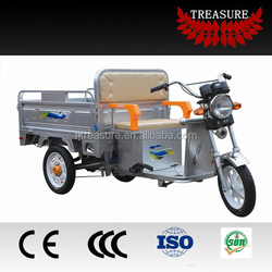 generator tricycle 3 wheel motorcycle