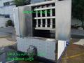 Aprobado CE nuevo fabricante de hielo máquinas de venta en europa