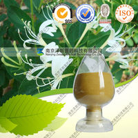 4-Dicaffeoylquinic Acid 905-99-7