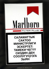 High quality cigarette storage box/disposable cigarette box/cigarette box folding