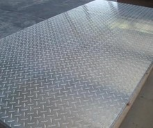 embossed metal plate aluminum sheets 1060 on stock