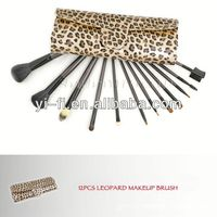 Leopard 12 pcs makeup brush set facial makeup tools