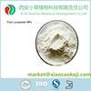 100% Natural Soybean Extract 80% Soybean oligosaccharides