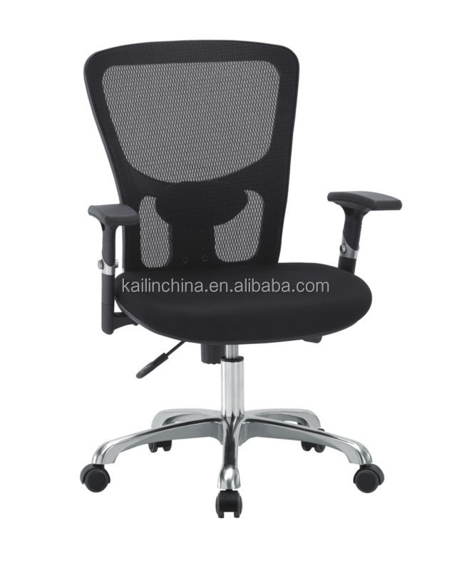 T 75a Office Furniture Trade Assurance Comfortable High