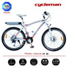 36 volt lithium battery e bike/bike/bicycle with al-alloy frame