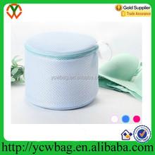Lingerie Delicates Mesh Laundry bag/mesh washing bag