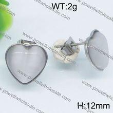 Grating simple design heart huggie earrings