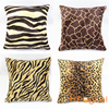 New Ikea Style Decorative Throw Pillow Case Velour Velvet Animal Wool Tiger Leopard Print Sofa Cushion Cover HT-PVPC-01-04