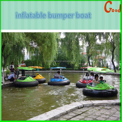 Popular and best selling kids games fun fair two seat boat used rigid inflatable boats for sale