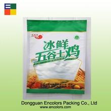 Heat Vacuum resistance insulation Aluminum foil Cooking plastic bag