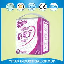 Free PE film backsheet warmer package dry surface breathable adult diaper samples