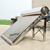 20tubes stainless steel solar water heater price