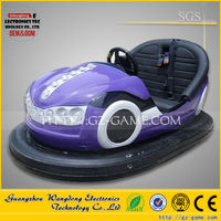 Lovely mini bumper car with battery kiddie rides/coin operated animal kiddie rides