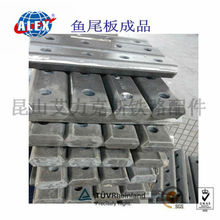 Joint Bar Supplier, Railway Joint Bar, Joint Bar Fastening alexrailroad
