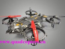 High quality hot selling quadcopter kit