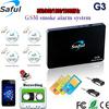 Smart Mobile Call GSM quad band home alarm system wireless