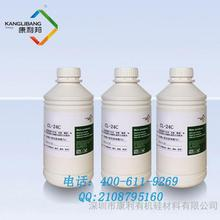 monocomponent sealing of windshield silicone cement