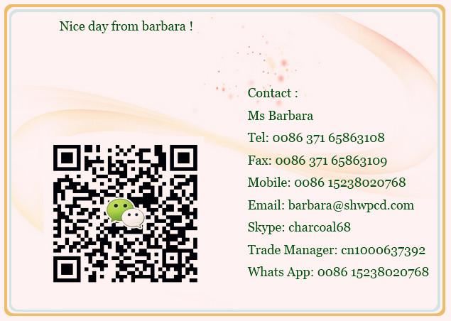 barbara 0086 15238020768