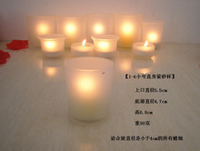 high-temperature resistent frosted glass angle candle holders