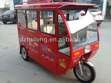 48V Voltage and ISO9001:2000 Certification three wheel motorcycle