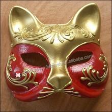 halloween mask cat Cat Pulp Mask Halloween Cosplay Carnival