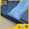 cotton denim textile fabric mills in China
