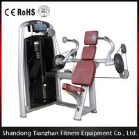 high qua;ity gym fitness equipment / Triceps extension TZ-6011