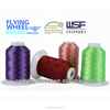 120D/2 Polyester filament embroidery thread