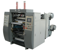 China alibaba sales 2 colour offset printing machine buying on alibaba/New products on china market one color offset printing