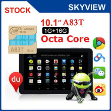 10 inch Allwinner A83T octa core 1GB RAM 16GB ROM android tablet pc