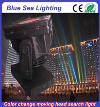 GuangZhou 4/5/7/10KW moving head light sky color changeable for green land
