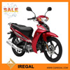2015 New Strong Power Cheap Motorcycle 110cc