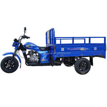 Hot selling 200CC three wheel motorcycle for cargo