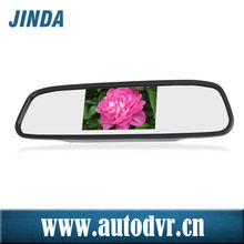 4.3inch Auto swithch car side mirror for honda accord