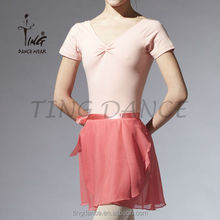 adult professional ballet chiffon short skirt
