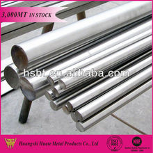 1.2083 stainless steel round bar