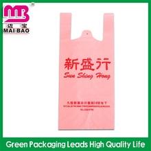 bright color printed colour tshirt shipping bag