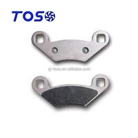 High quality Sintered brake pads For ATV Polaris RZR
