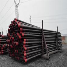 seamless steel tube-ASTM seamless steel tube /steel pipe