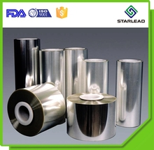 10-50 mic Met PET film, Rigid Metalized Polyester Film, Metallic Mylar Film
