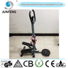 Trustworthy China Supplier Gym Exercise Machine