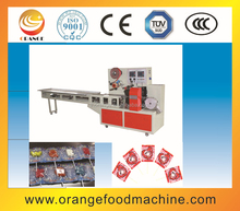 Hot Sale Lollipop Packing Machine/18939580276