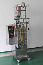 vertical Automatic Liquid Paste Jelly Sachet Packaging Machine