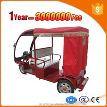 ODM indian battery operated tricycle tuktuk for passenger(cargo,passenger)