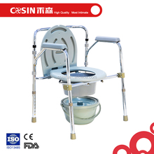 Bedside Commode/ Toilet Seat/ Safety Rails/ All in One Commode