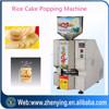 easy operation crisp rice cake popping machine