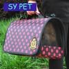 Carrying out fashion pet dog bag cat bag pet dog backpack bag handbag